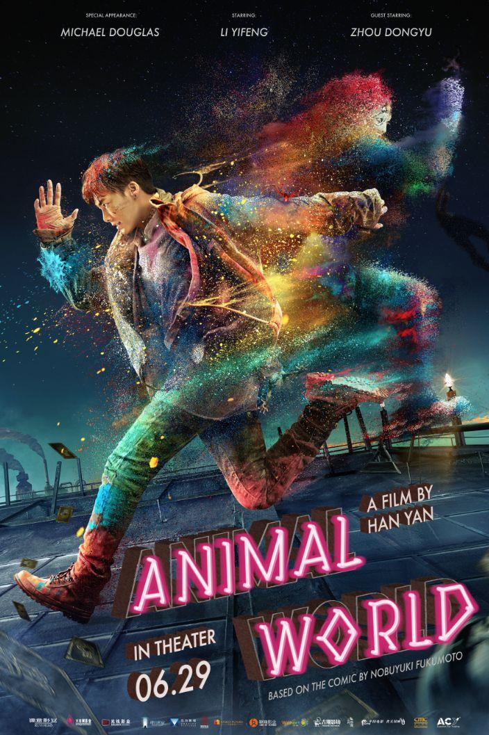 """6月29日,李易峰邀你登上悉尼""""首映命运号"""",一起观影《动物世界》,参与活动赢取免费首映席位!"""