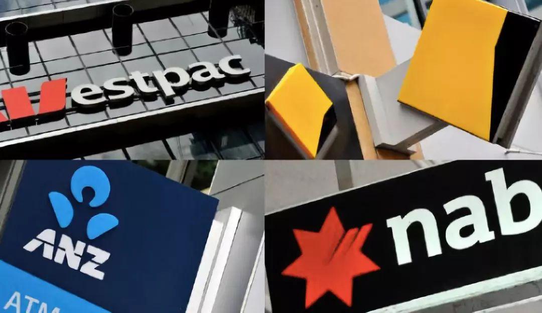 """澳各大银行共同反对:""""任何进一步的信贷法律改革"""""""