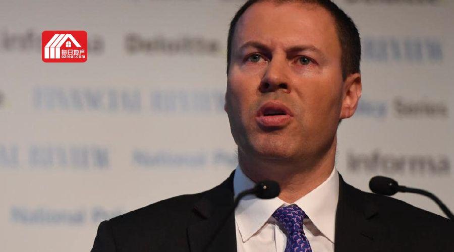 每日地产   澳洲财长要求银行放松贷款限制