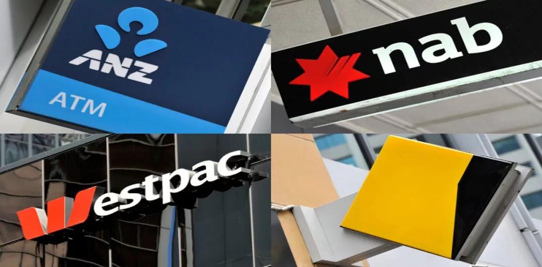 四大銀行相繼推出自動審批商貸 批貸最快僅需12分鐘