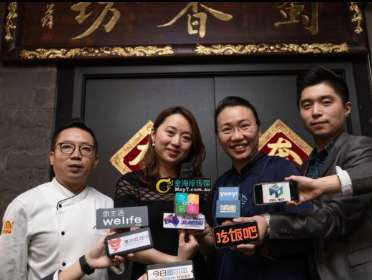 世界500強雀巢旗下品牌豪吉開創川味新時代, 引領行業新浪潮