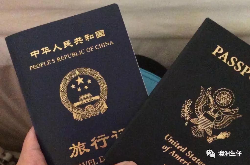 什么是双重国籍?赴美国生子和赴澳洲生子可以实现双重国藉梦想吗?