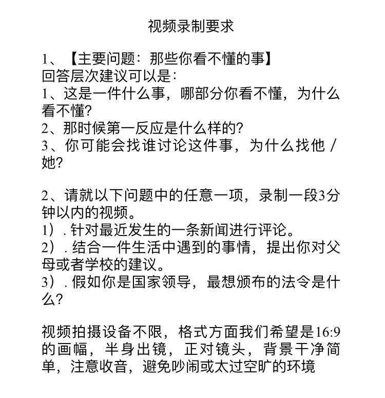 WeChat Image_20170810120122.jpg