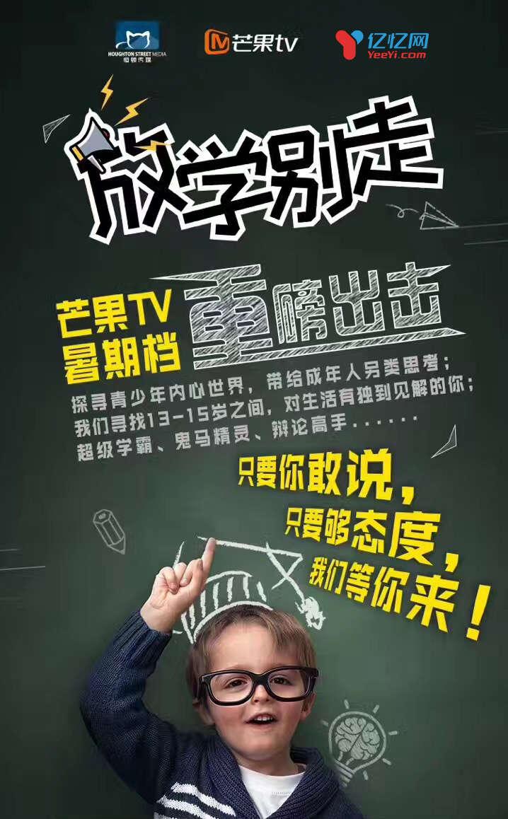 WeChat Image_20170811151010.jpg