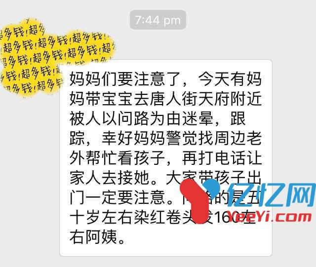WeChat Image_20180112210742.jpg