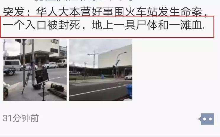 WeChat Image_20180113095313.jpg