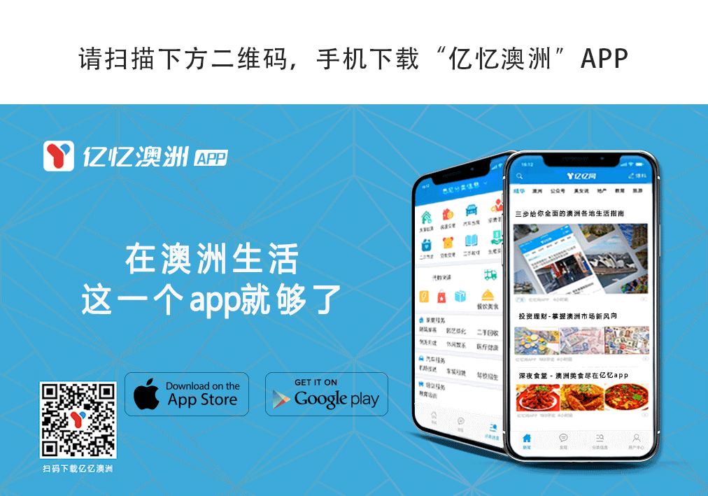 WeChat Image_20180116173404.png