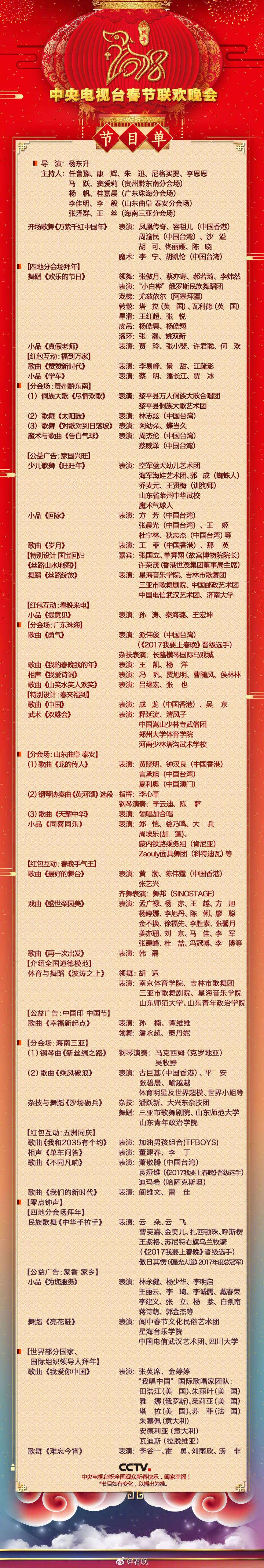 WeChat Image_20180214230840.jpg