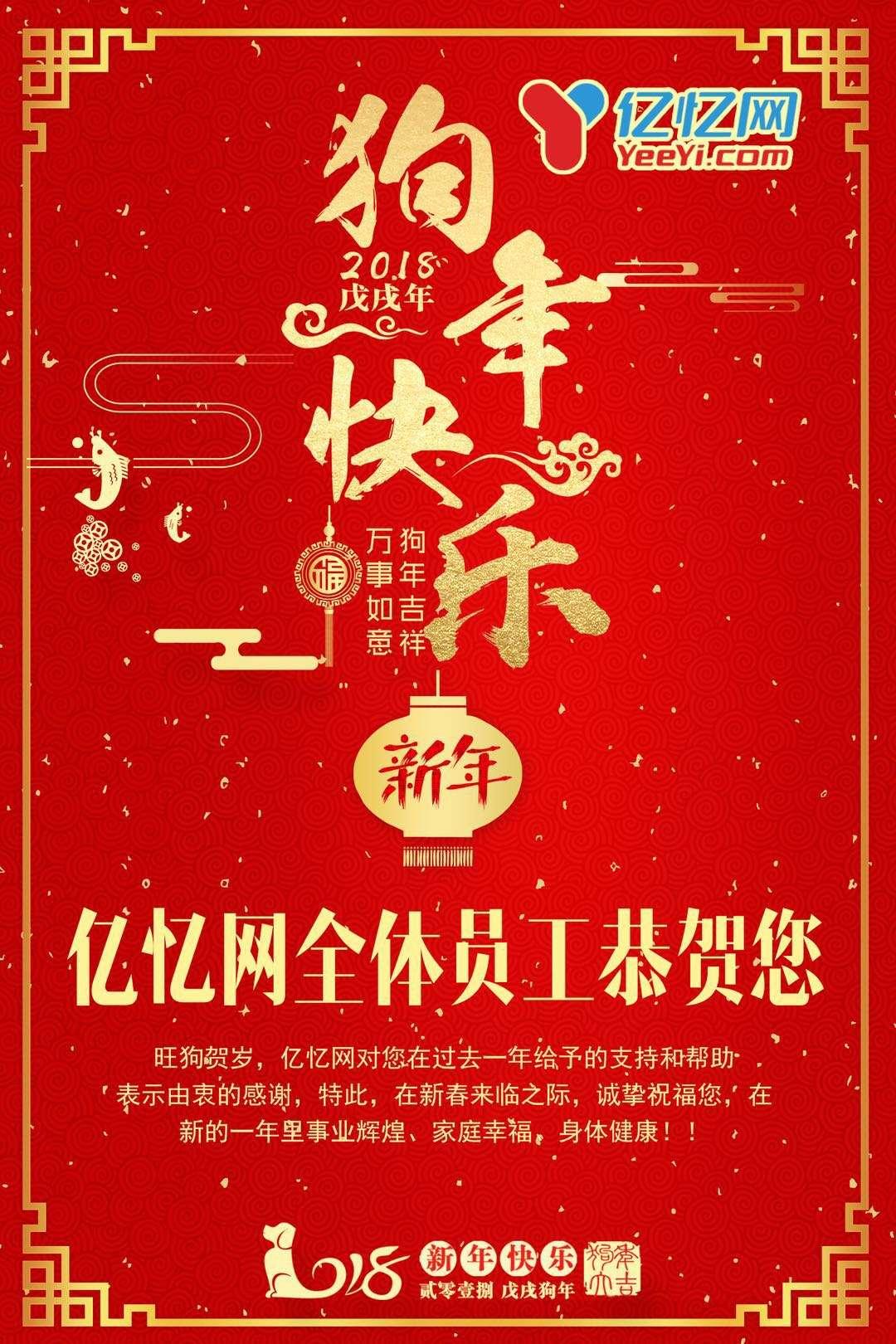 WeChat Image_20180215130411.jpg