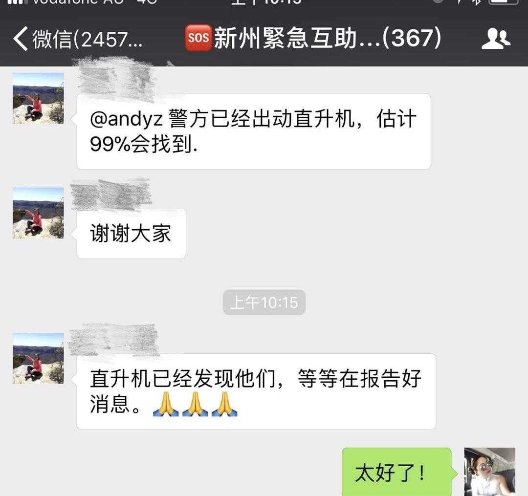 WeChat Image_20180319150519.jpg