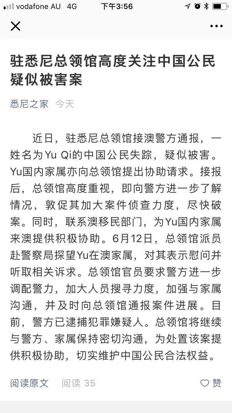 WeChat Image_20180613155904.jpg