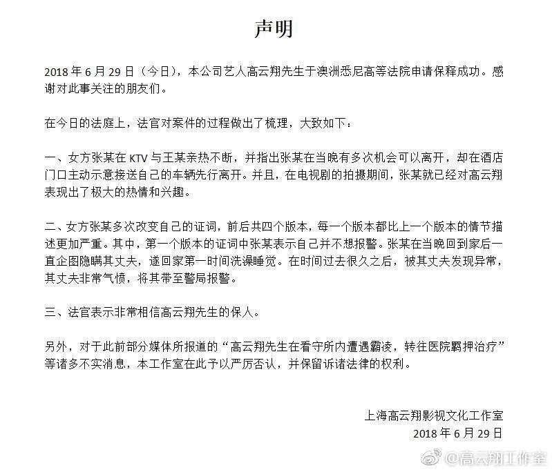 WeChat Image_20180629163936.jpg