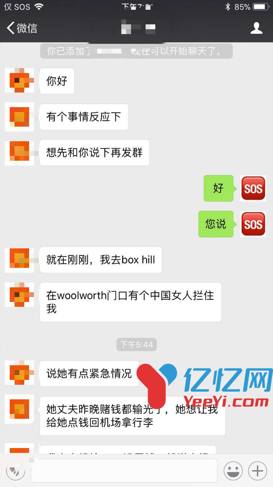 WeChat Image_20180705081705_meitu_1.jpg