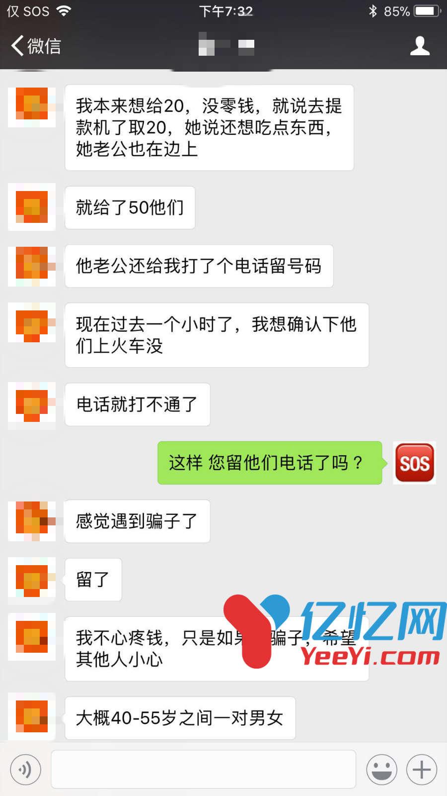 WeChat Image_20180705081715_meitu_2.jpg?x-oss-process=image/format,png