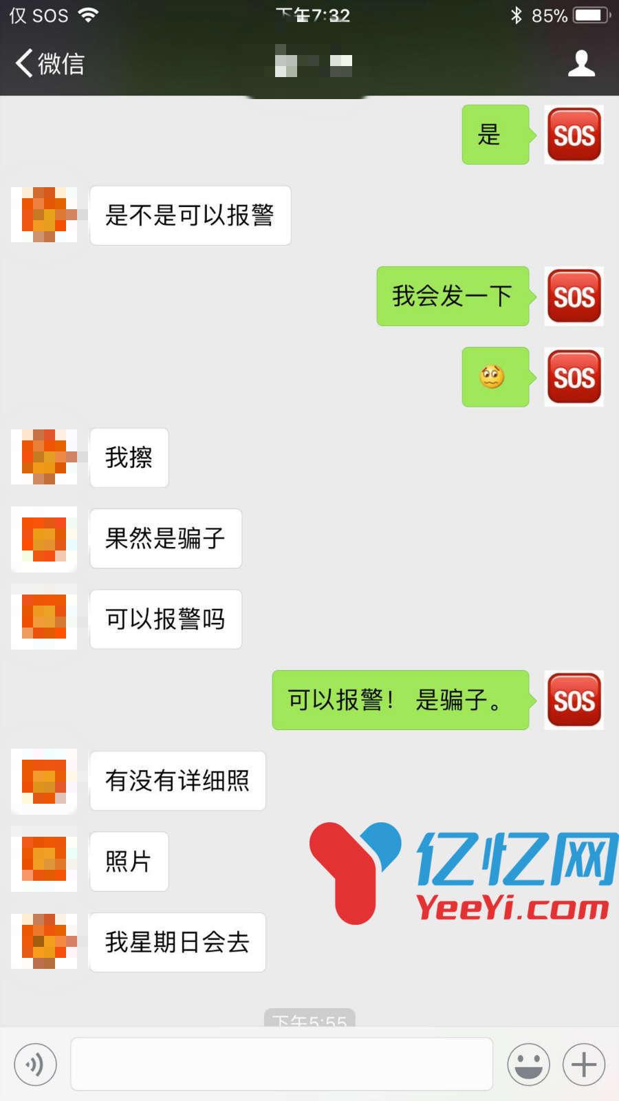 WeChat Image_20180705081720_meitu_3.jpg