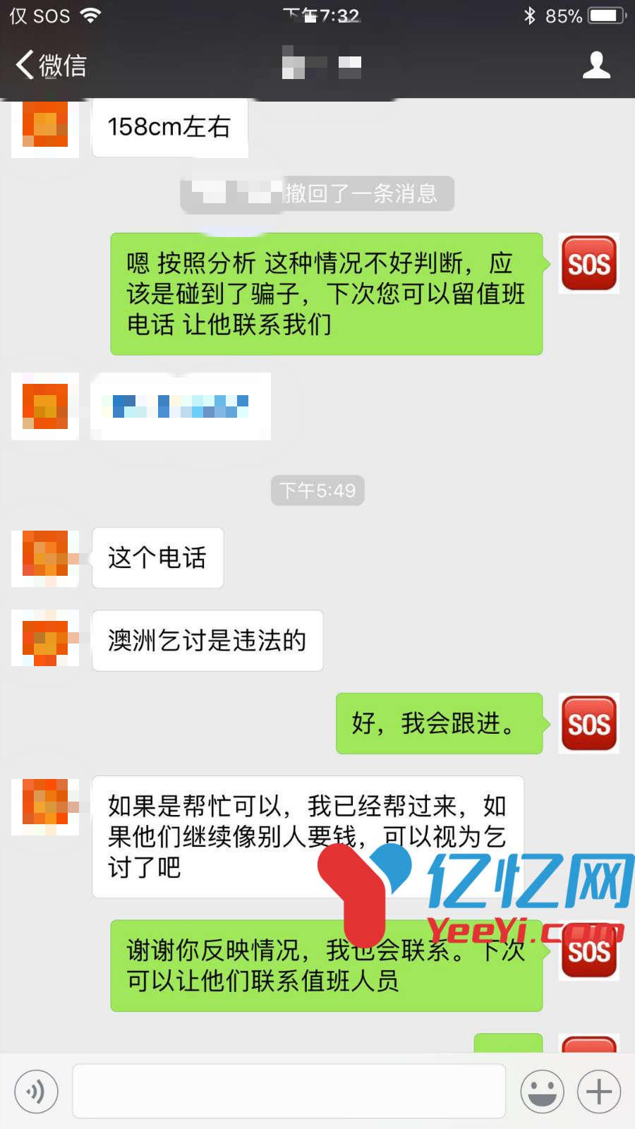 WeChat Image_20180705081724_meitu_4.jpg