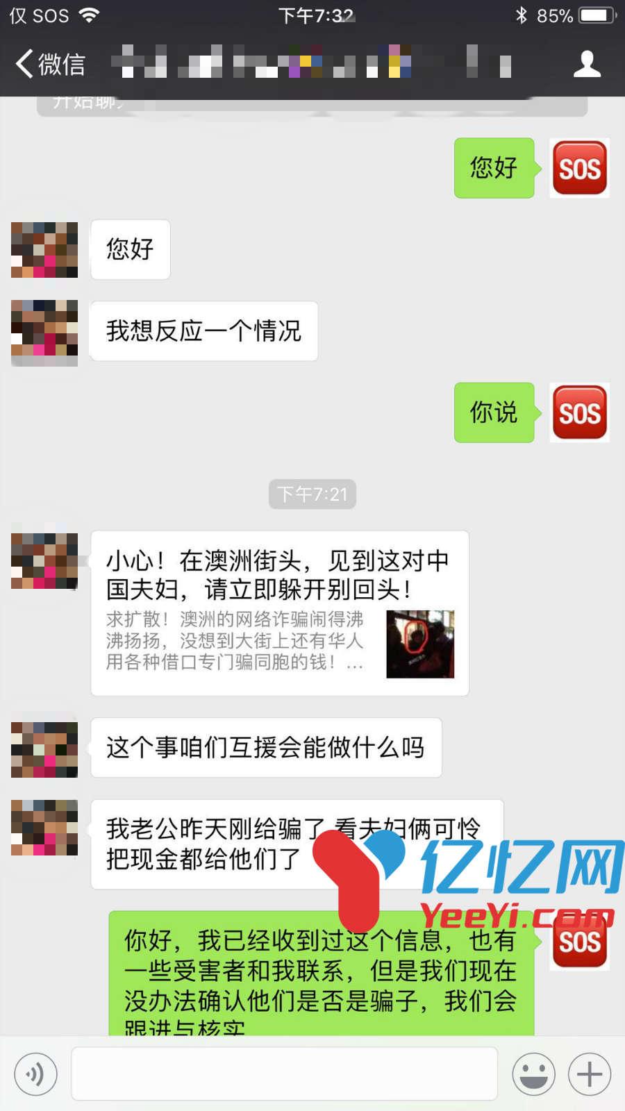 WeChat Image_20180705081729_meitu_5.jpg?x-oss-process=image/format,png