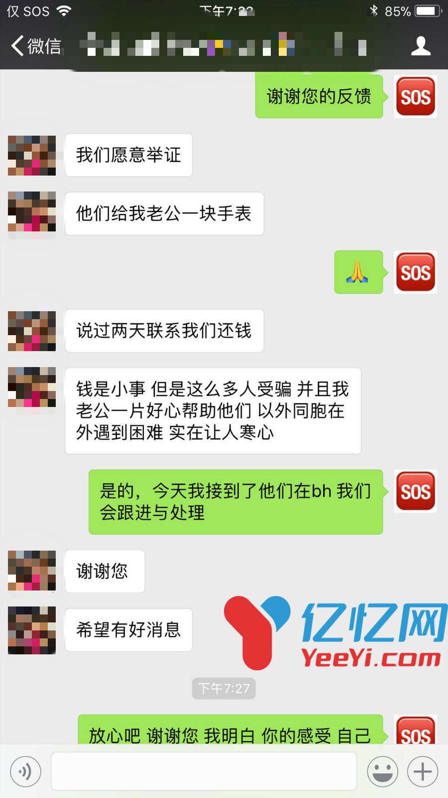 WeChat Image_20180705081735_meitu_6.jpg