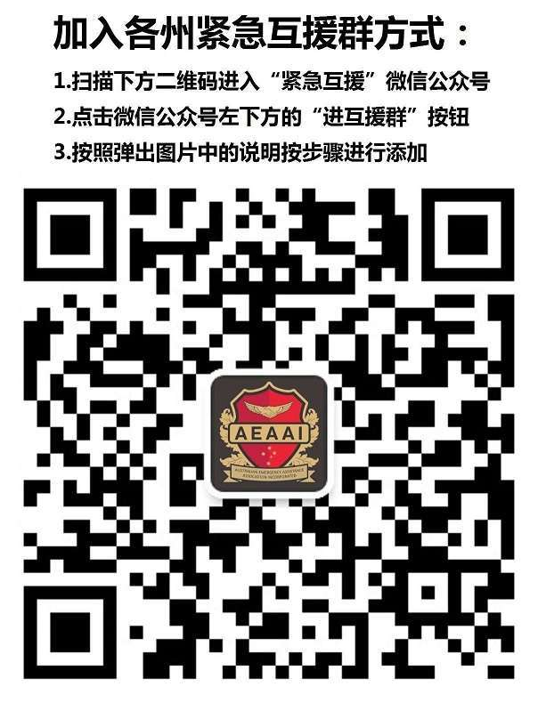 WeChat Image_20180530195116.jpg?x-oss-process=image/format,png