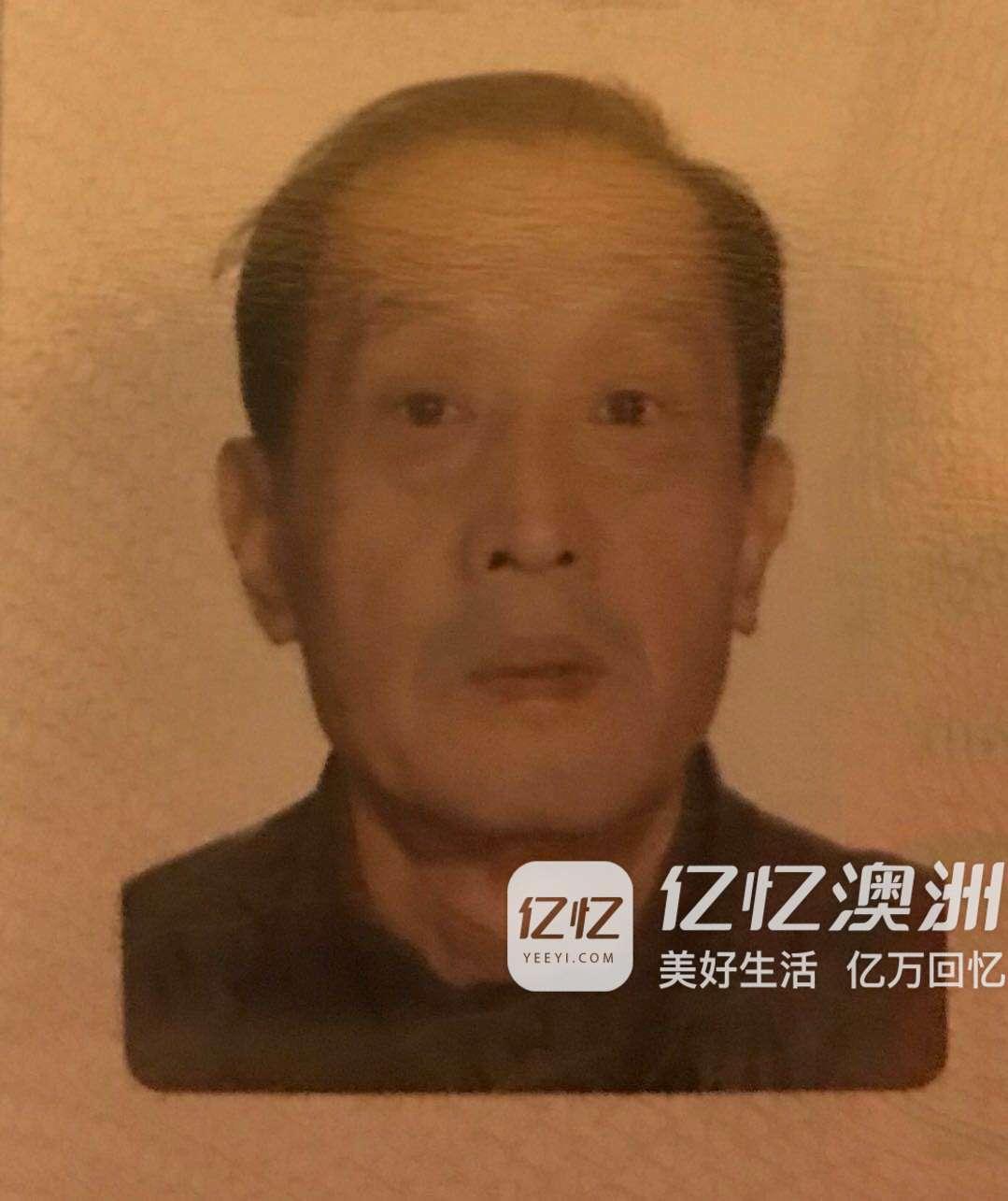 WeChat Image_20180710140745.jpg