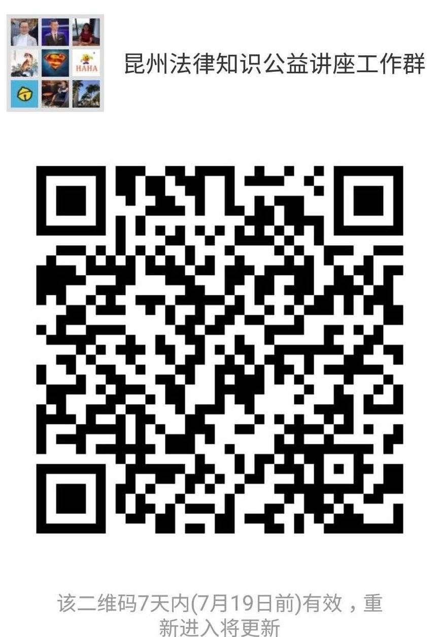 WeChat Image_20180712155315.jpg