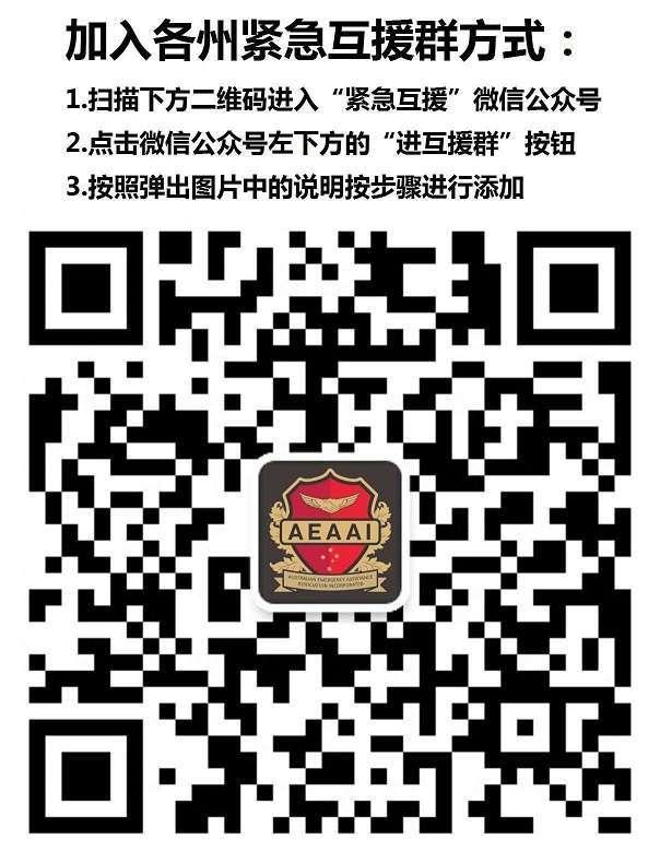 WeChat Image_20180530195116.jpg