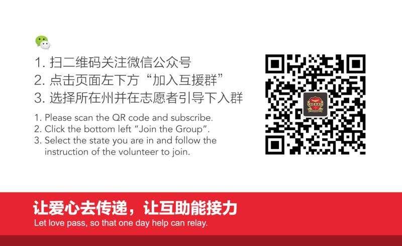 WeChat Image_20180618160136.jpg