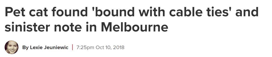 气愤!墨尔本有人虐猫 猫出门后被绑还写了威胁纸条