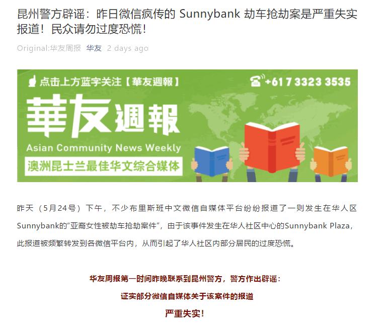 WeChat Screenshot_20190527170858.png