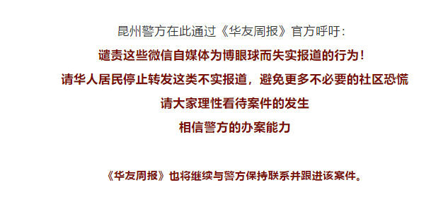 WeChat Screenshot_20190527170924.png