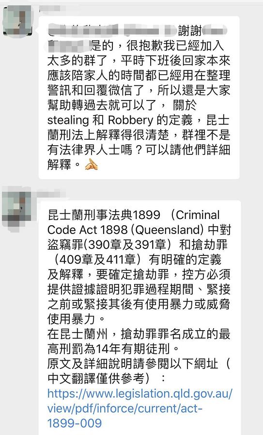 WeChat Screenshot_20190527172607.png