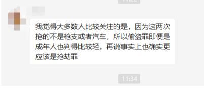 WeChat Screenshot_20190527173020.png
