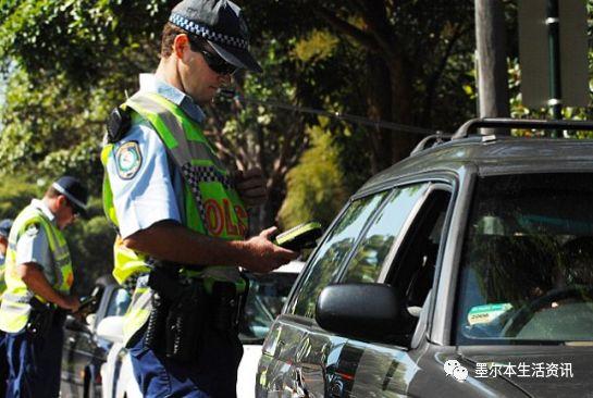 墨尔本交警自曝丑闻!为拿奖金,在酒驾测试仪上动手脚