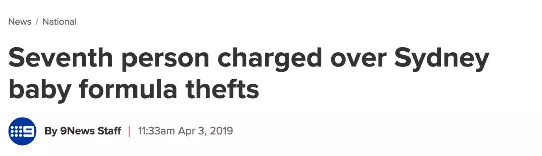 澳媒刷屏:悉尼华人被抄家 全家都当小偷!为了钱遭全网唾弃 实在太不要脸了!