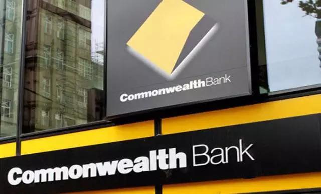 天价赔偿,利好有限,澳联邦银行遭遇凛冬!