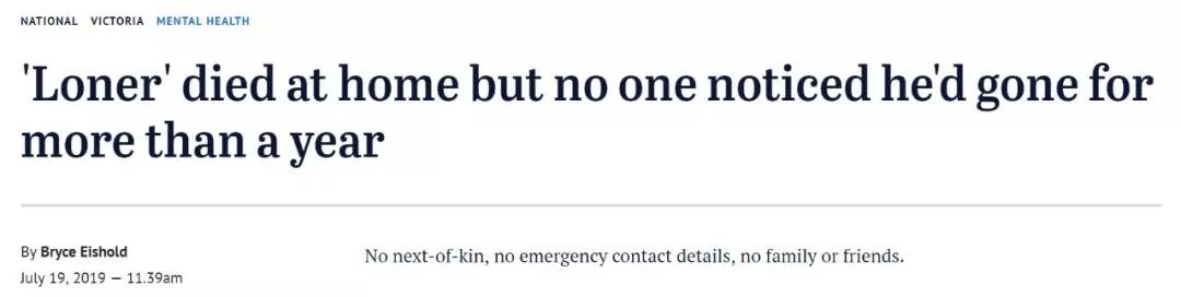 澳55岁男子死在家里一年后才被人发现,警方:他没有亲人,没有朋友,没有紧急联系人