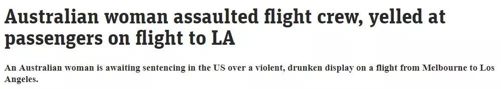 澳洲美女嫩模在飞机上干这事,或要坐牢21年!这雷区真别踩